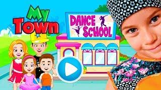 СМЕШНОЕ ВИДЕО ДЛЯ ДЕТЕЙ Новый игровой мультик ШКОЛА ТАНЦЕВ детская игра My Town