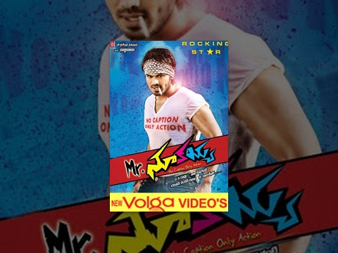 Mr. Nookayya full length movie