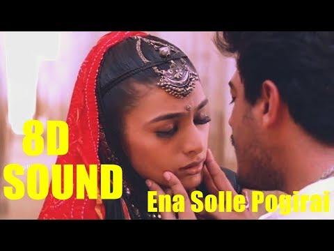 Ena Solla Pogirai | Kandukondain Kandukondain | 8D Audio Songs HD Quality | Use Headphones