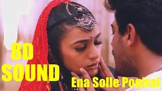 Ena Solla Pogirai | Kandukondain Kandukondain | 8D Audio Songs HD Quality | Use Headphones