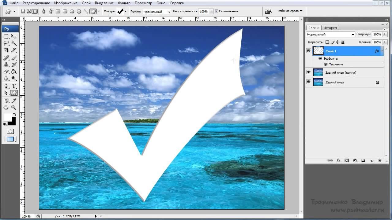 Фотошоп водяные знаки на