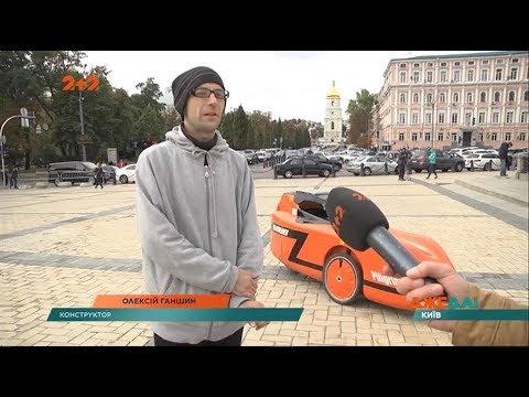 Українець створив унікальний веломобіль