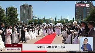 Добрыми приметами свадьбы в День Астаны поделились столичные молодожены