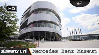 видео Музей Mercedes-Benz в Штутгарте