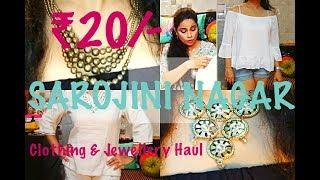 ₹20/- SAROJINI NAGAR CLOTHING & JEWELLERY HAUL|TheLifeSheLoved| Sana K