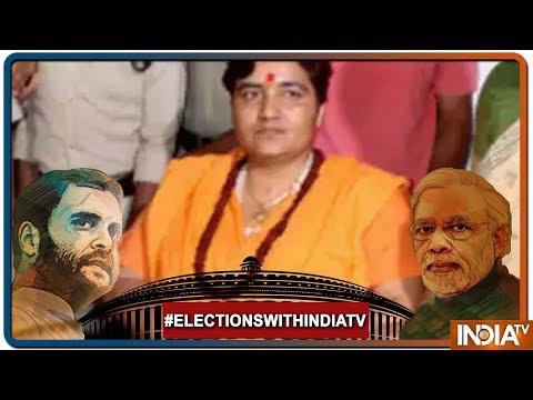 Lok Sabha Elections 2019: Bhopal में नामांकन दाखिल करने से पहले Sadhvi Pragya पहुंची मंदिर
