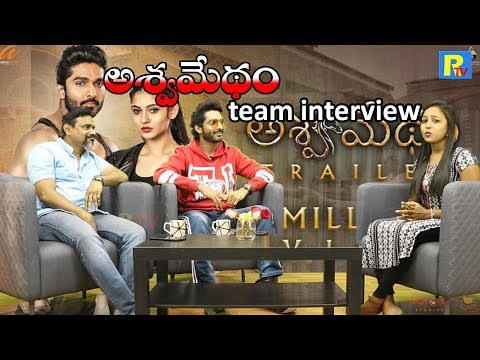 Ashwamedham Movie Interview Promo | Dhruva Karunakar | Nitin G | RTV