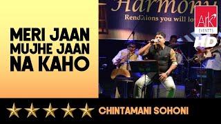 Harmony - Mujhe Jaan Na Kaho Meri Jaan - Chintamani Sohoni