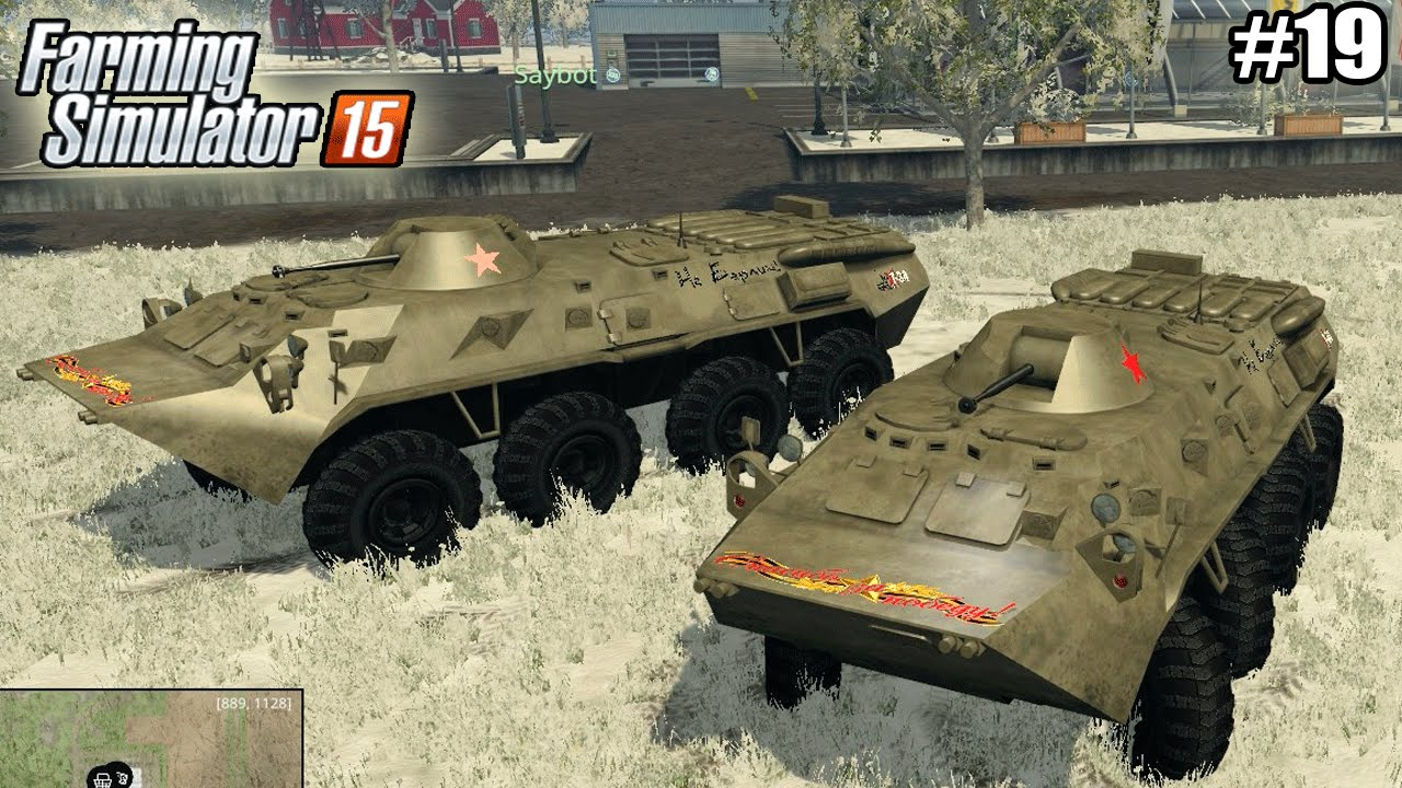 Мод бтр для world of tanks скачать