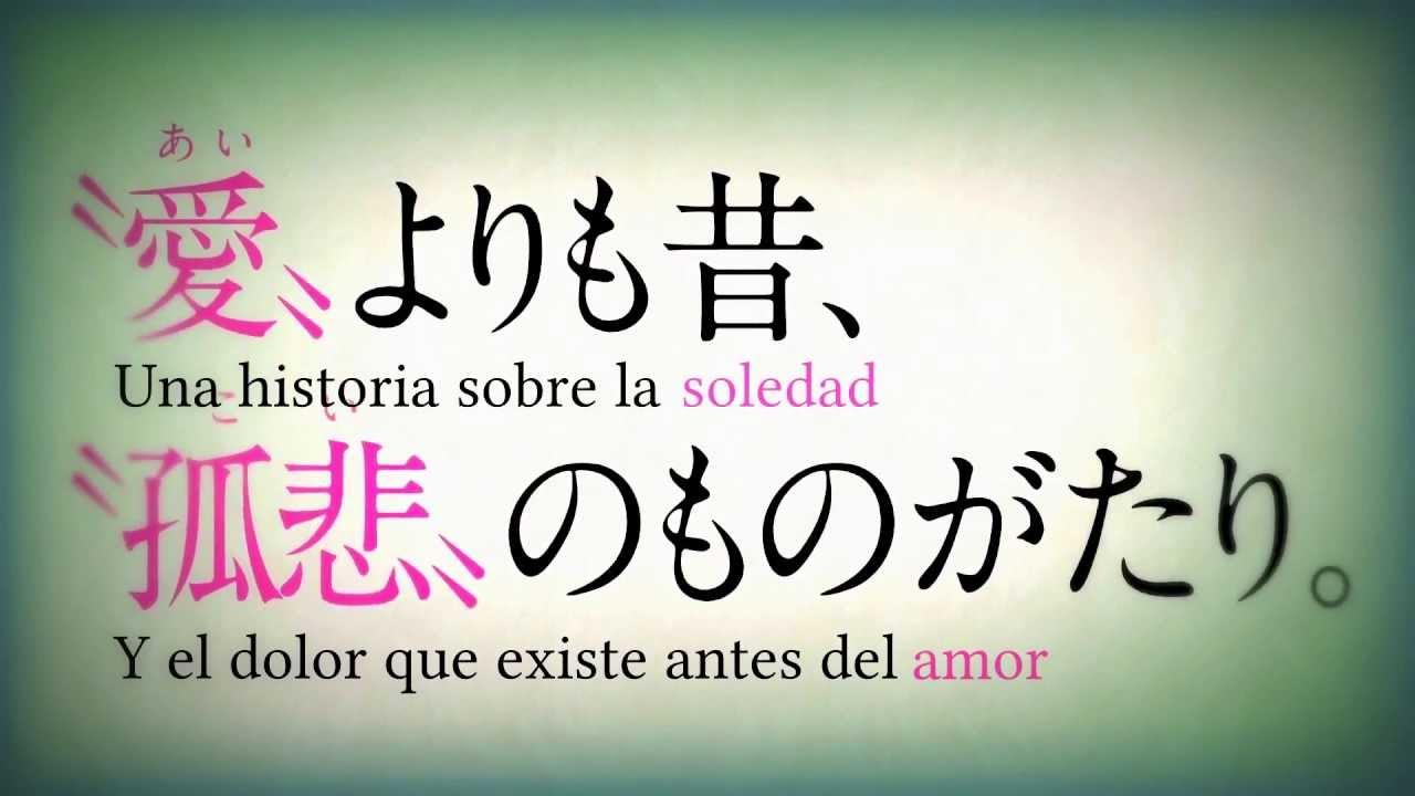 El jard n de las palabras kotonoha no niwa trailer sub for El jardin de las letras
