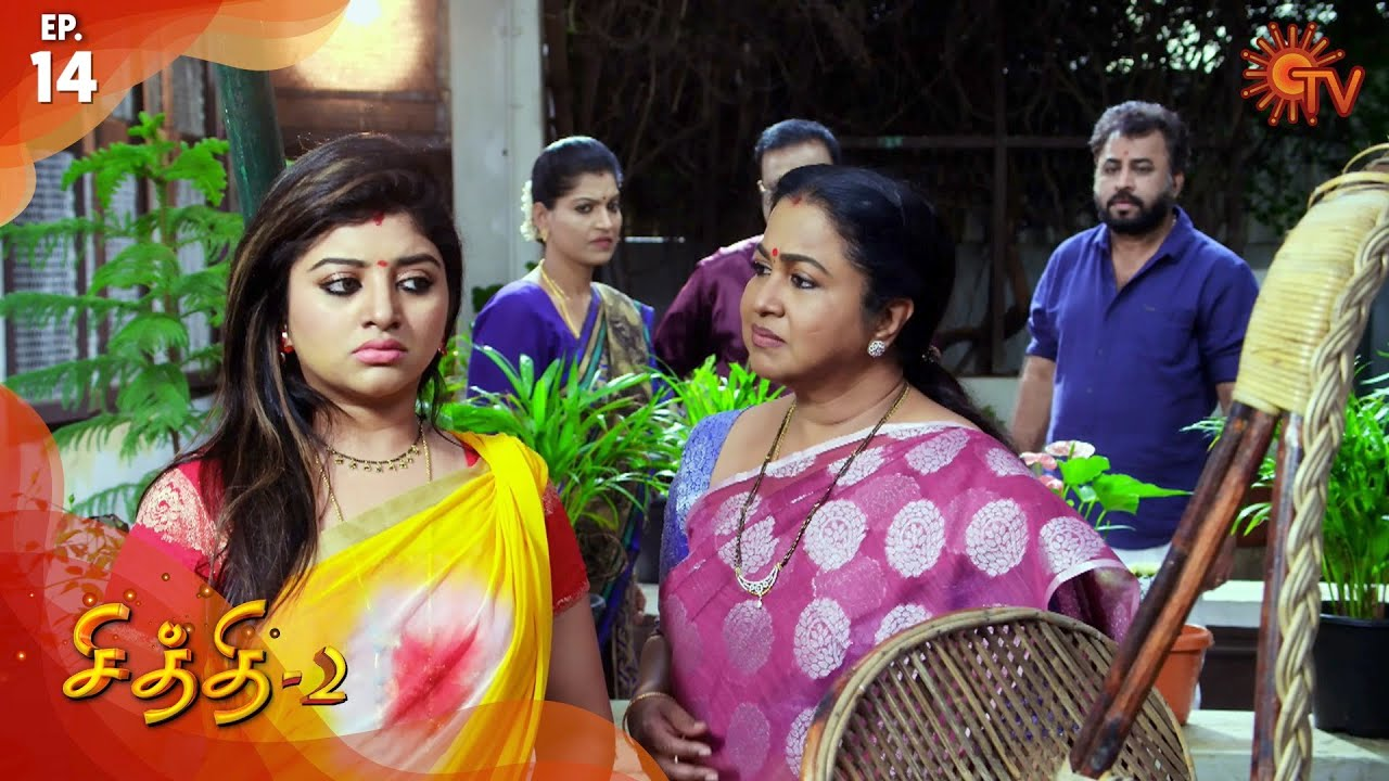 Chithi 2 – Episode 14 | 11th February 2020 | Sun TV Serial | Tamil Serial