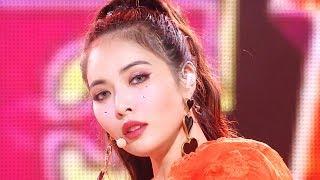 HyunA FLOWER SHOWER