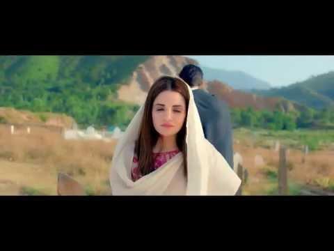 Janaan | Theatrical Trailer
