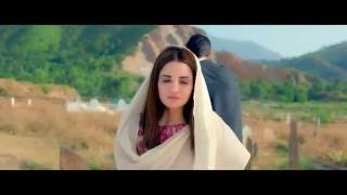 Janaan | Theatrical Trailer