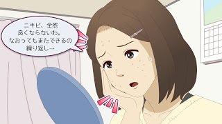 【ドクターズファーマシー】顔ダニ(ニキビダニ)対策に! オパシー石鹸 (ニキビ用)