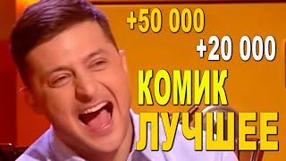 Сборник улетных шуток и приколов 2021 Смешные видео Юмор Поржать Рассмеши Комика