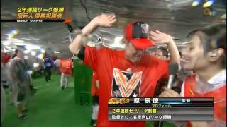 プロ野球、セ・リーグは、2位の阪神が、甲子園球場で行われたヤクルト...