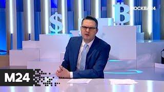 """""""Фанимани"""": сколько москвичи потратят на подарки - Москва 24"""