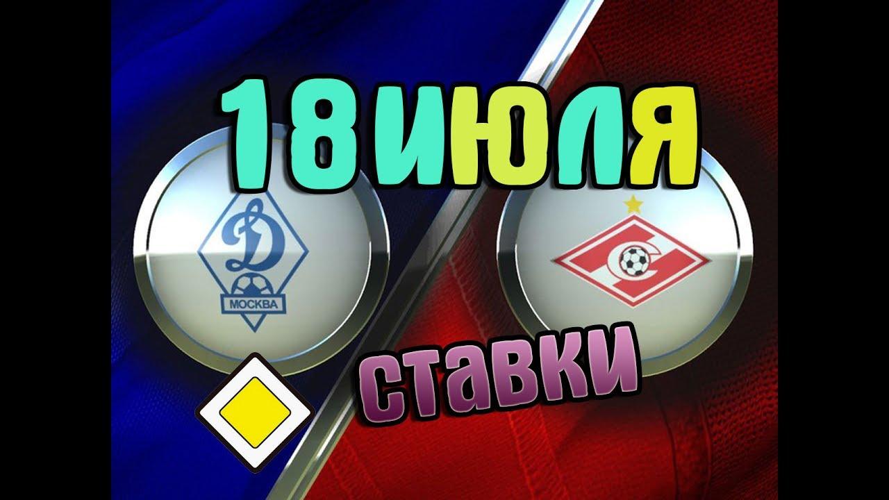 АИК – Кальмар. Прогноз на матч 29.07.2018