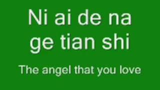 Download Tong Hua - Guang Liang (Pin yin: Lyrics) +Transl.