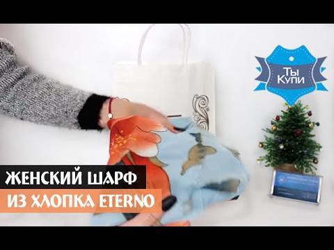 Продажа женских кардиганов в украине. Вы можете купить женские кардиганы недорого по низким ценам. Более 9406 объявлений на клубок ( ранее клумба).