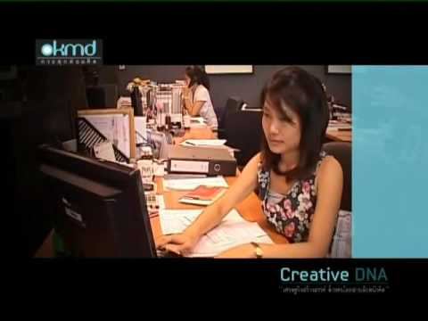 OKMD TV scoop creative dna 1 คุณวุฒิชัย หาญพานิช