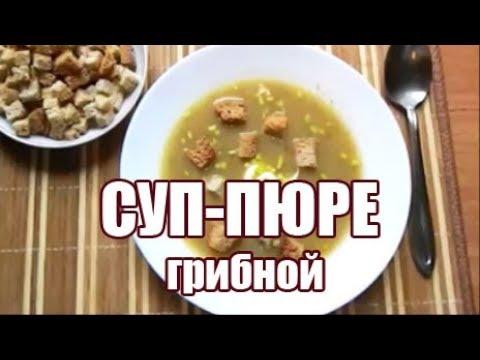 как сварить пюре из картофеля пошаговый рецепт