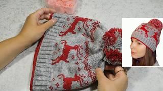Скандинавская вязаная шапка с помпоном и варежки. Обзор вязанного зимнего комплекта