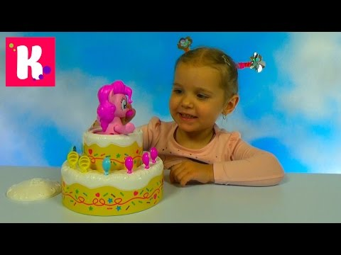 Пинки Пай в торте играем в игру с шариками Poppins Pinkie Pie unboxing and play game