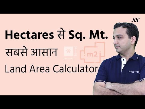 How to easily convert Hectares to Square Meters - Hindi