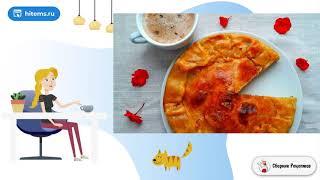 Вкусный пирог со шпинатом и сыром Классические рецепты с фото пошаговые рецепты