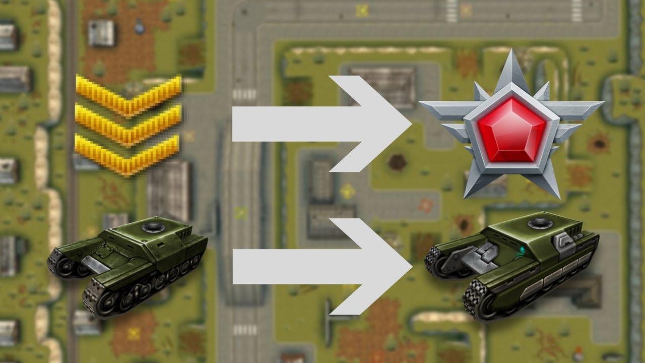 Значки в танках онлайн картинки