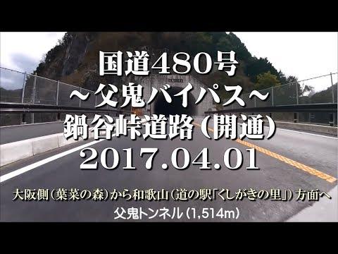 串柿の里   by Wakayaman555