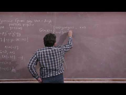 Горицкий А. Ю. - Уравнения математической физики - Функция Грина