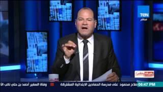 بالورقة والقلم - الديهي يحذر حيدر العبادي والشعب العراقي من خطر