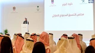 خلوة العزم بين #الإمارات و #السعودية تناقش الوضع الراهن والتحديات المحتملة