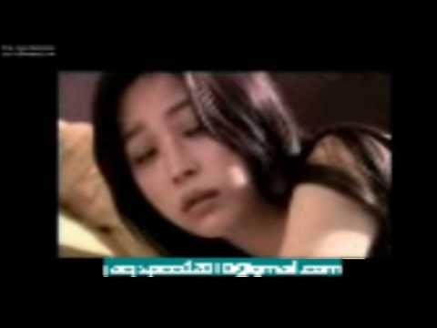 Korea Movie Myanmar Song