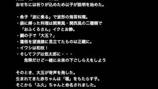 NHK ごちそうさん あらすじ 13週 ふぐが来た 12月28日(土)