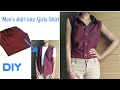 2 Min/No Sew DIY : Convert Men's Shirt Into Girls/ Dress/Shirt/Reuse Old Shirt/Clothes hacks/How to/