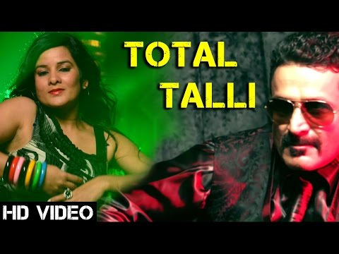 "Haryanvi DJ Songs | Total Talli - ""Narinder Gulia Ft. MD & KD"" New Songs 2015 Rap Songs 