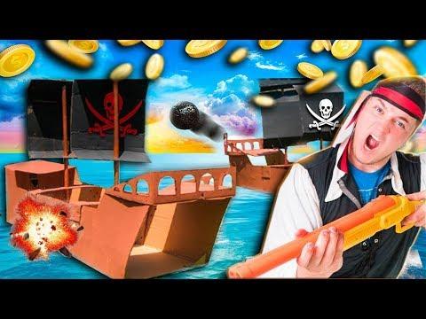 BOX FORT PIRATE SHIP BATTLE! Papa Jake Vs Logan Nerf Battle