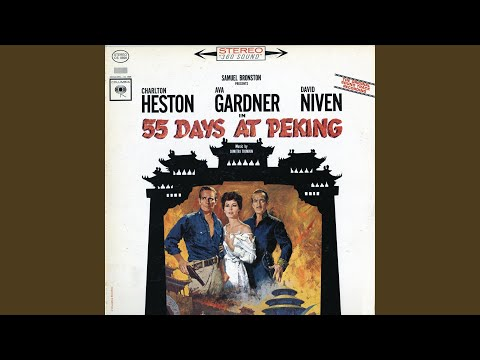 Intermission: The Peking Theme (So Little Time)