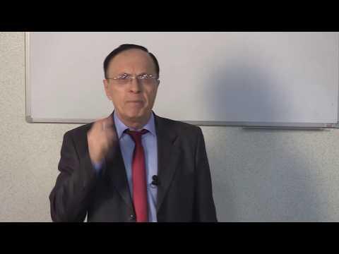 Лекция 5. Основы правового статуса личности в Российской Федерации. Часть 1.