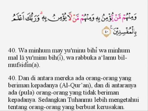 Membaca Surat Yunus Ayat 40 Mangs Aduls Ngaji