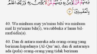 Qs 1240 Surah 12 Ayat 40 Qs Yusuf Tafsir Alquran