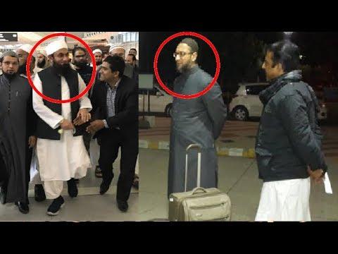 Tariq Jameel & Asaduddin Owaisi Sportted Together At  Mumbai Airport At Same Time Amazingly