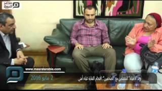 مصر العربية | وفد
