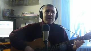 """""""У Курского вокзала"""" (""""Песня беспризорника"""") под гитару"""