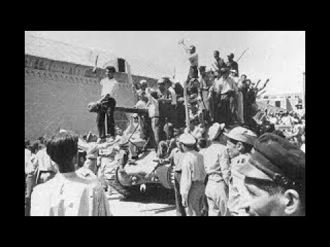 The Story of the CIA's 1953 Coup and Its Many Cautionary Lessons (2003)