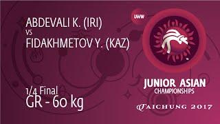 Download Video 1/4 GR - 60 kg: K. ABDEVALI (IRI) df. Y. FIDAKHMETOV (KAZ), 6-0 MP3 3GP MP4